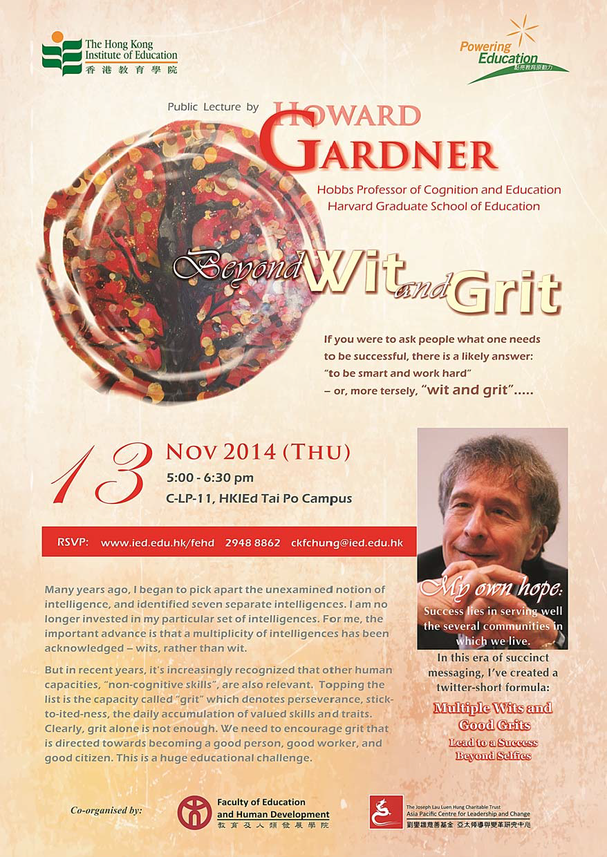 centre news fehd apclc public lecture beyond wit and grit by professor howard gardner