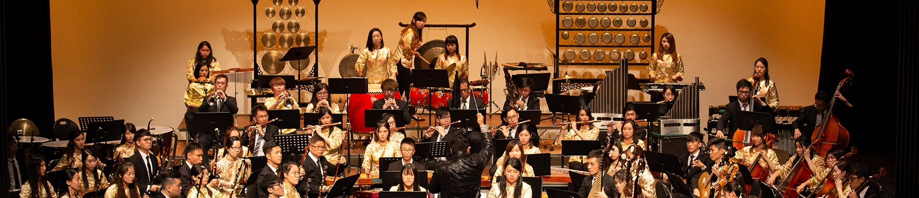 EdUHK Chinese Orchestra Annual Concert 2018_2_edit