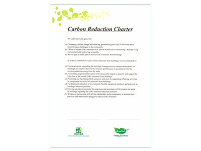 Carbon Reduction Charter