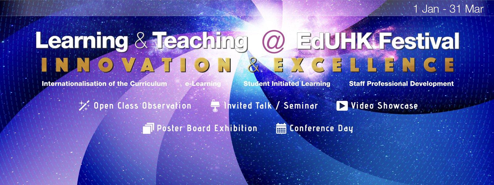 Learning and Teaching @EdUHK Festival 2017