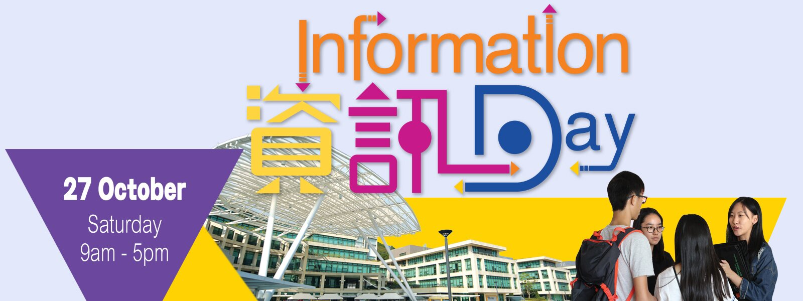 EdUHK Information Day
