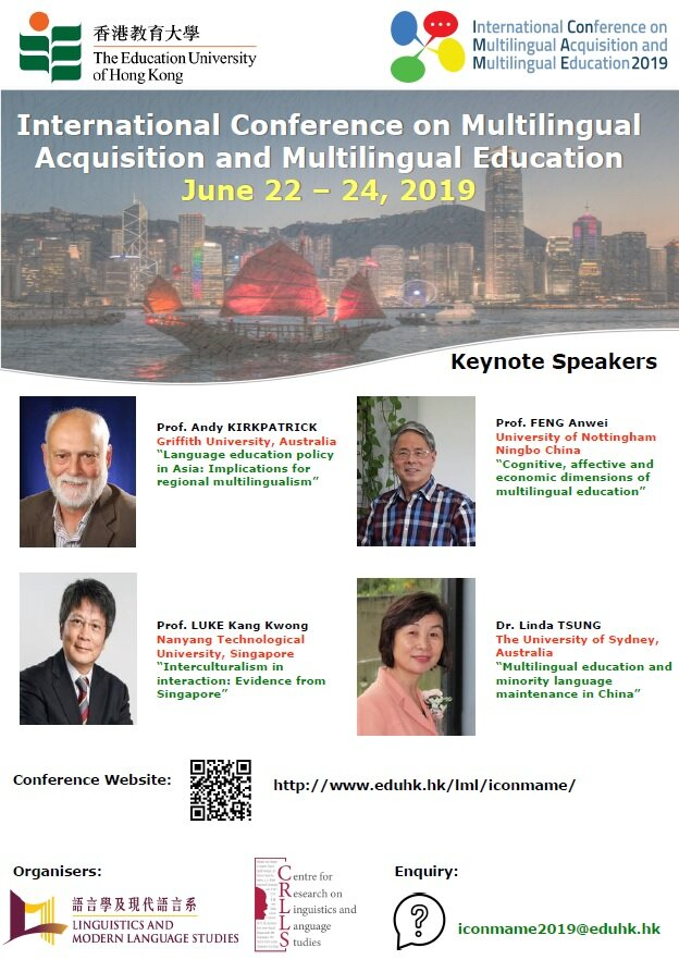 The International Conference on Multilingual Acquisition and Multilingual Education