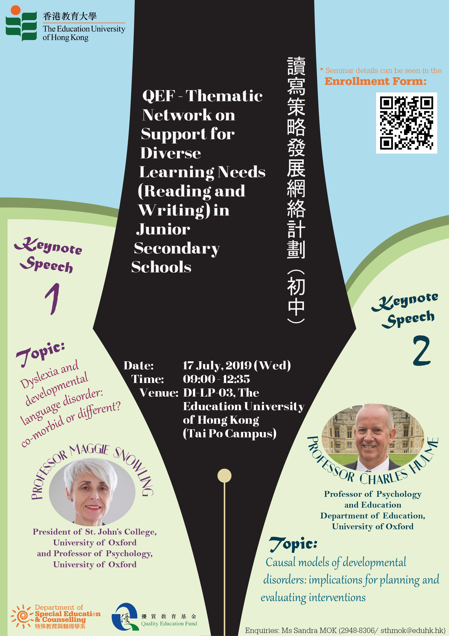 QEF, Thematic Network, Diverse Learning Needs, Reading and Writing, Junior Secondary Schools, Sharing Seminar, EdUHK