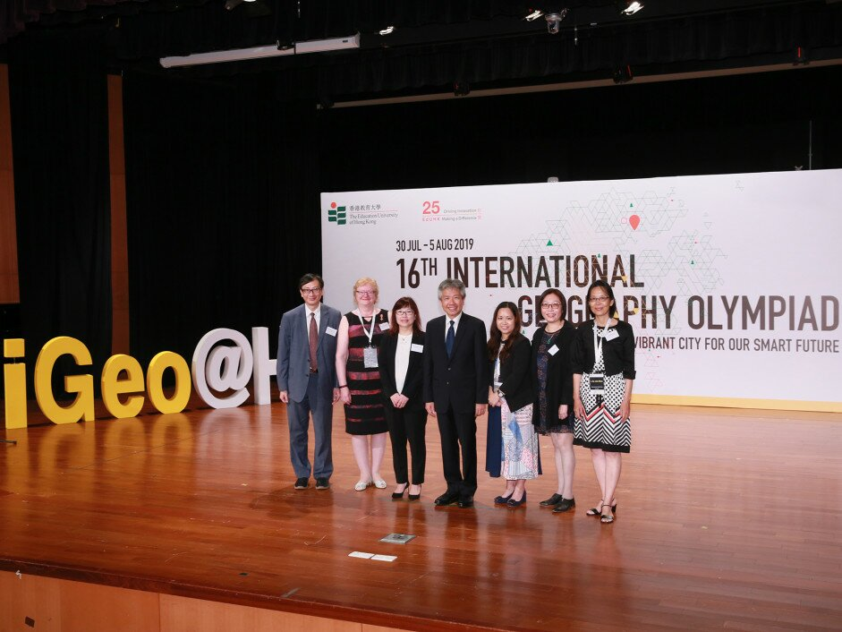 The seven-day iGeo is being held in Hong Kong for the first time.