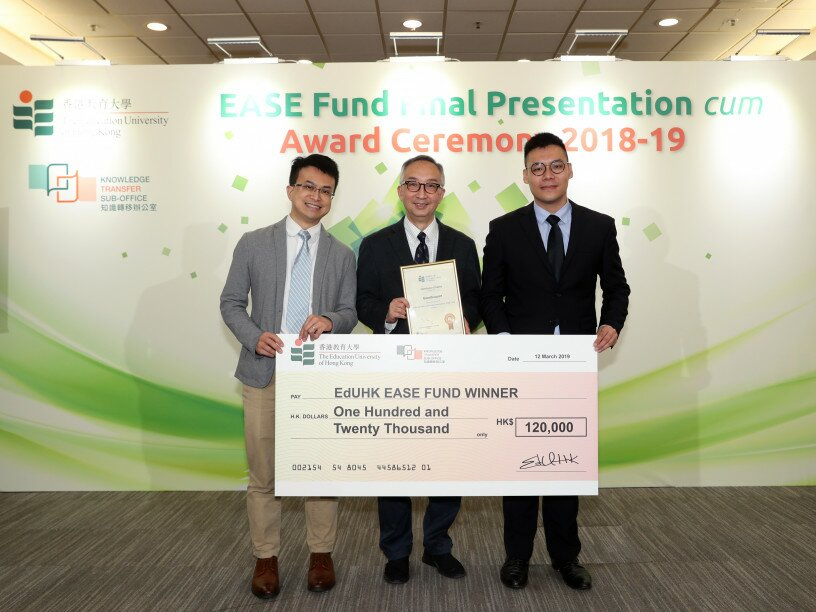 Winning team of EASE Fund 2018/19 – GoodSupport