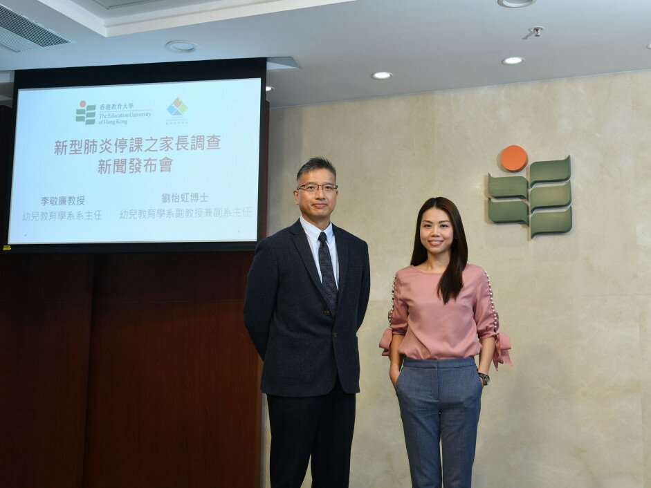 Speaking at the press conference were Professor Kerry Lee, Head of ECE, and Dr Eva Lau Yi-hung, Associate Head and Associate Professor of ECE.