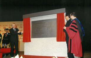 Inauguration Ceremony of HKIEd