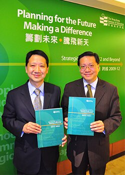 HKIEd unveiled its Strategic Plan for the next three years and beyond