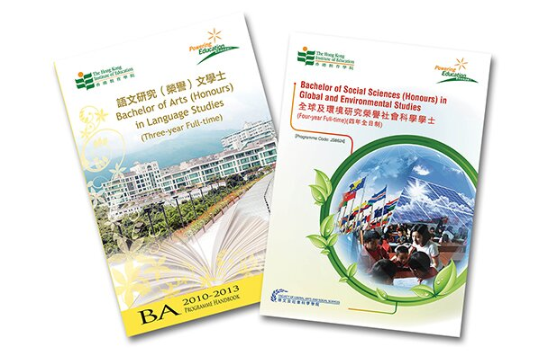Two complementary programmes