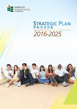 EdUHK unveiled Strategic Plan 2016-25
