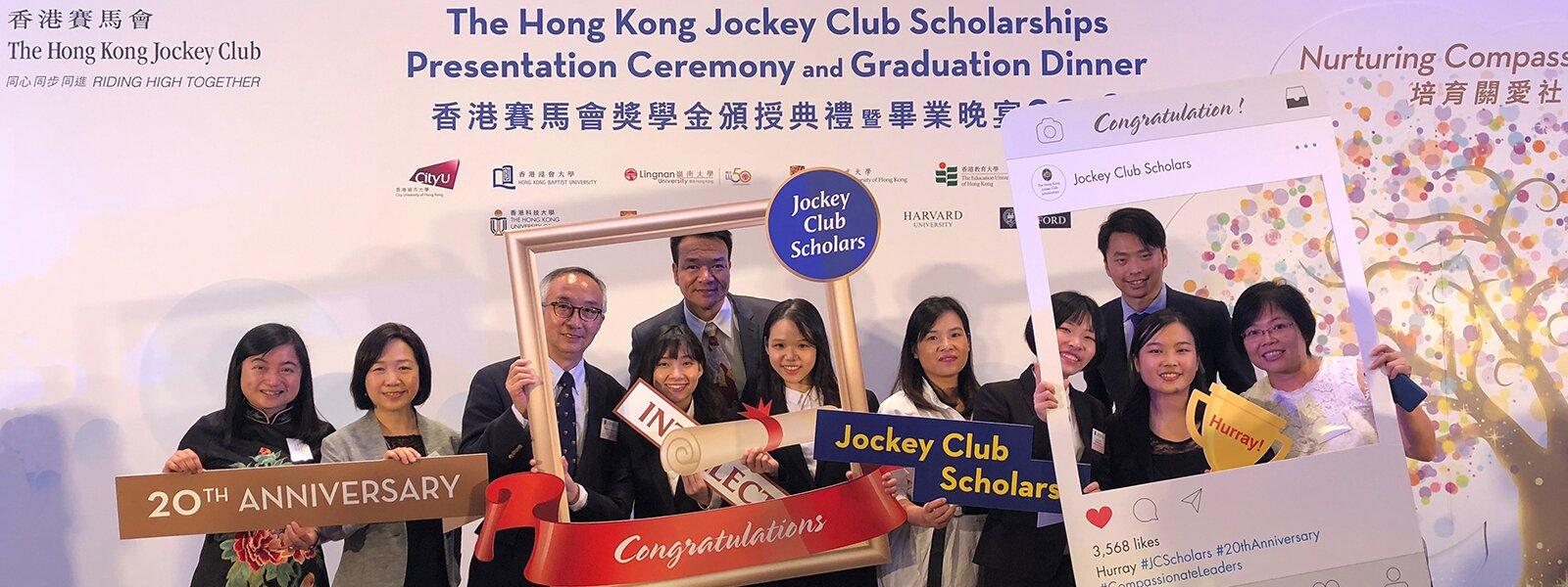 傑出學生獲香港賽馬會獎學金
