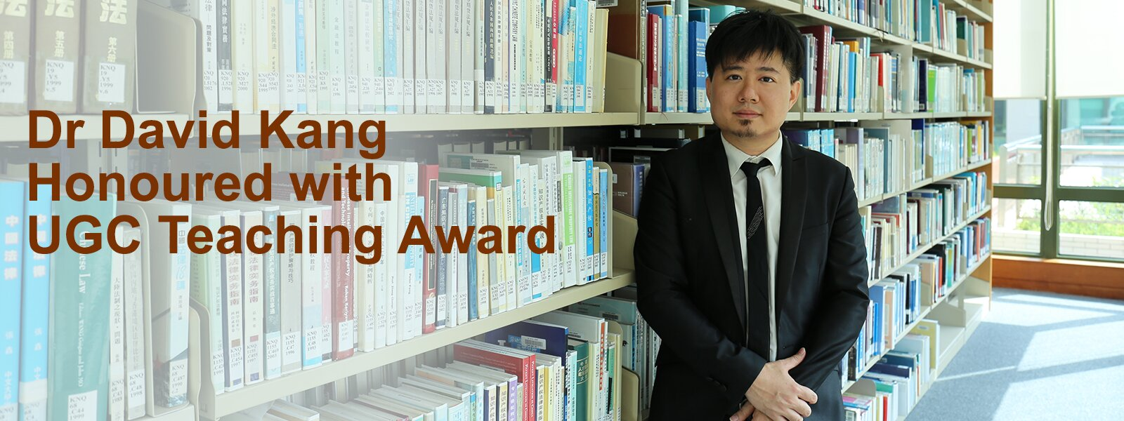Dr David Kang Honoured with UGC Teaching Award