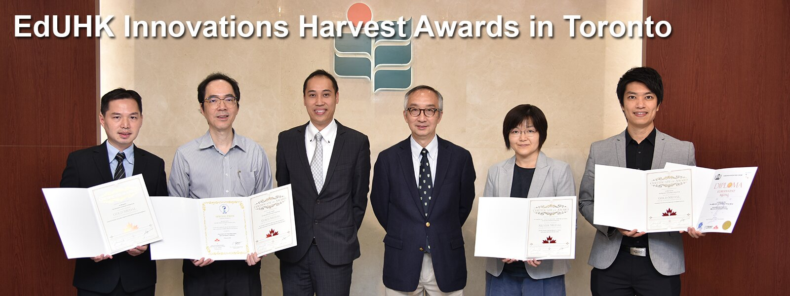 EdUHK Innovations Harvest Awards in Toronto