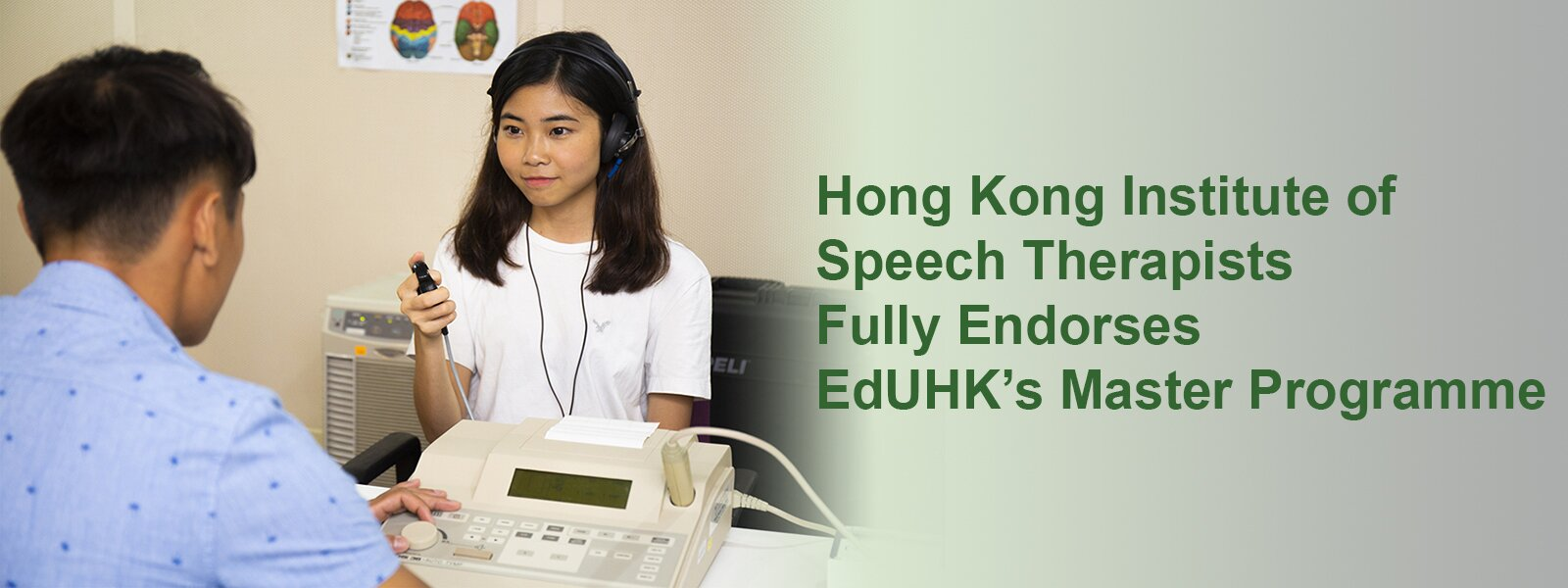 Hong Kong Institute of Speech Therapists Fully Endorses EdUHK's Master Programme