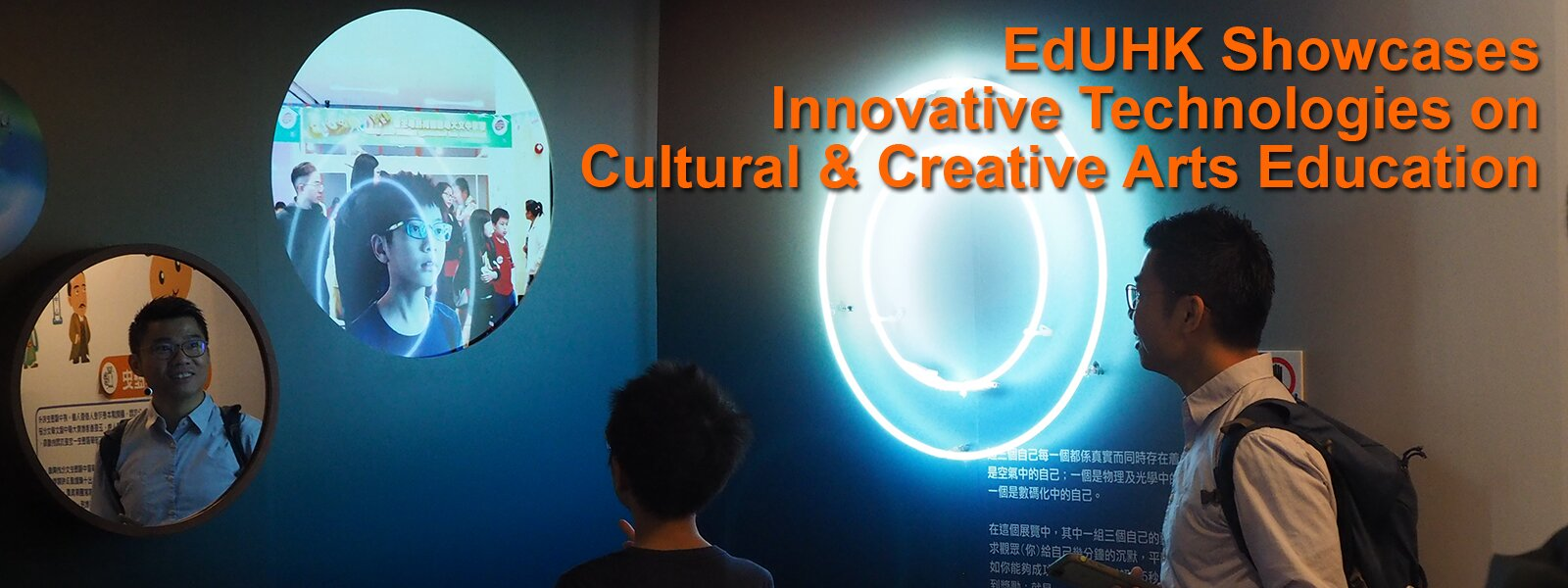 EdUHK Showcases Innovative Technologies on Cultural and Creative Arts Education