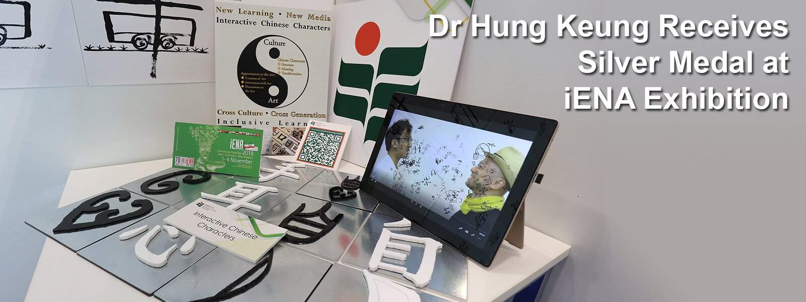 Dr Hung Keung Receives Silver Medal at iENA Exhibition