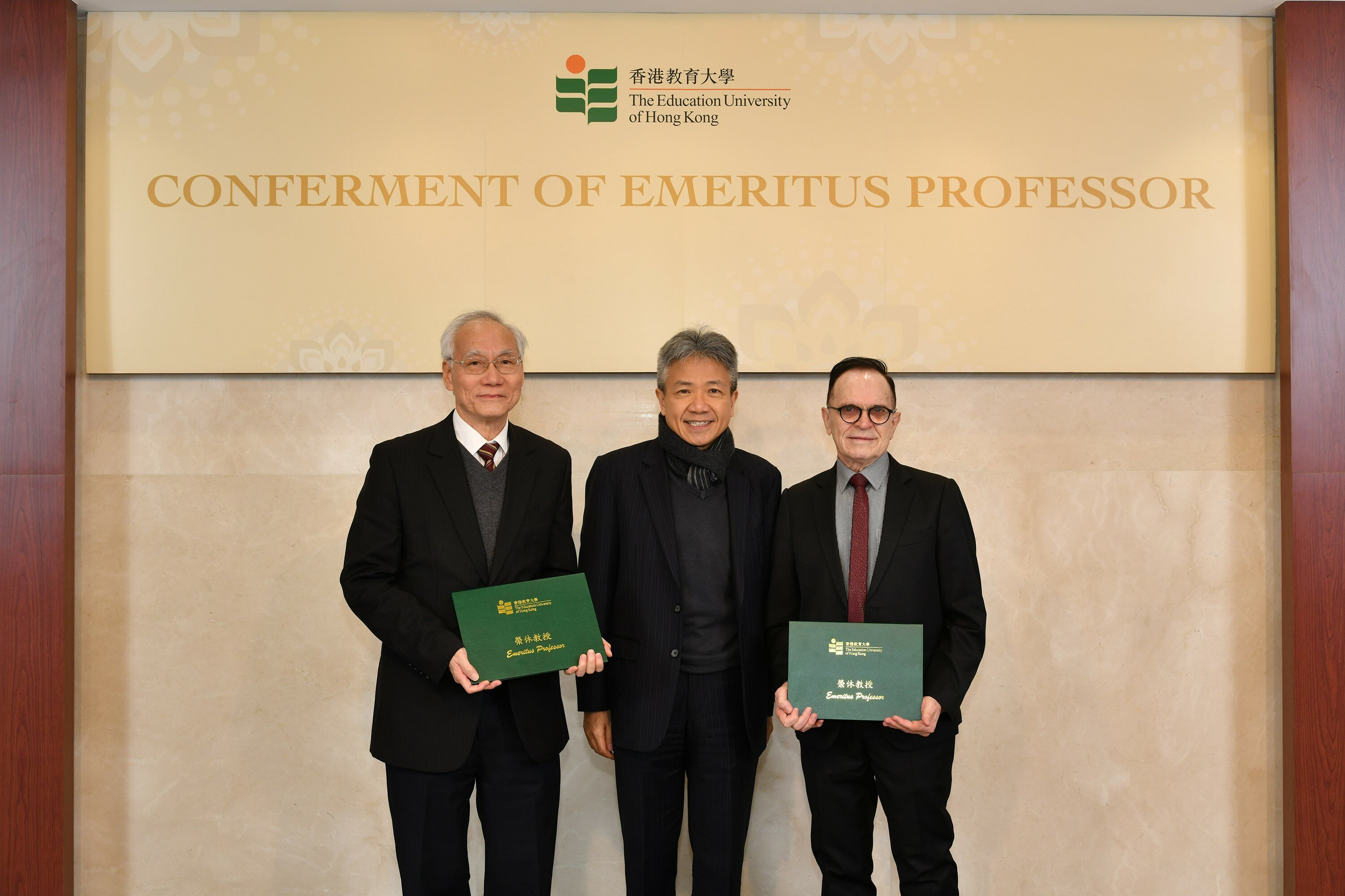 EdUHK emeritus professors and President Stephen Cheung