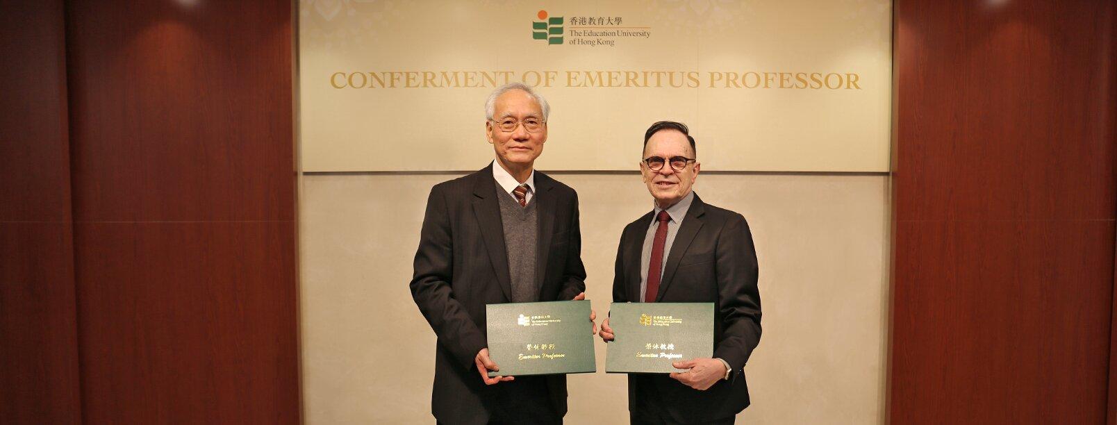 EdUHK Emeritus Professors