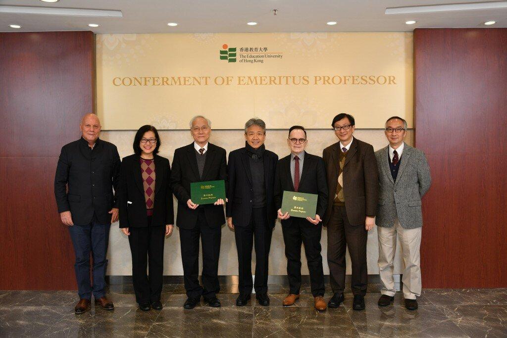 EdUHK emeritus professors 1