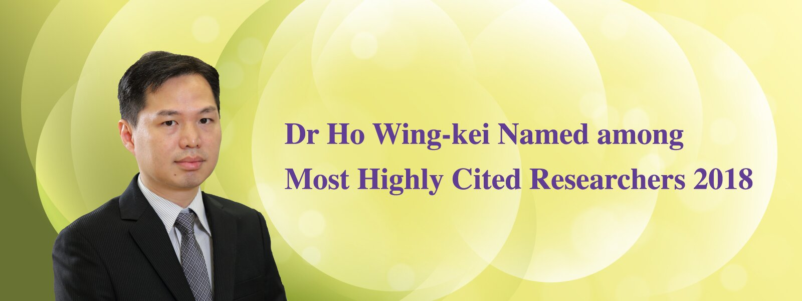Dr Ho Wing-kei Named among Most Highly Cited Researchers 2018