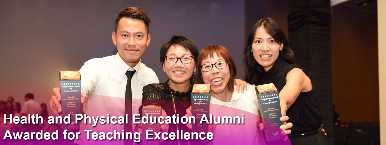 Health and Physical Education Alumni Awarded for Teaching Excellence