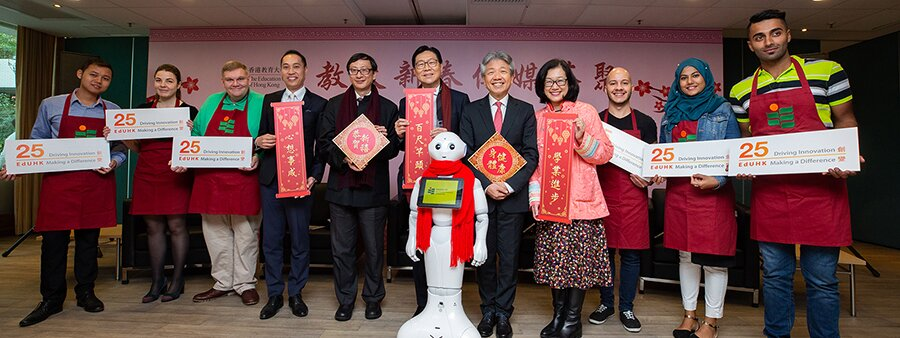 Additional HK$150 Million Earmarked to Enhance Learning, Teaching and Research