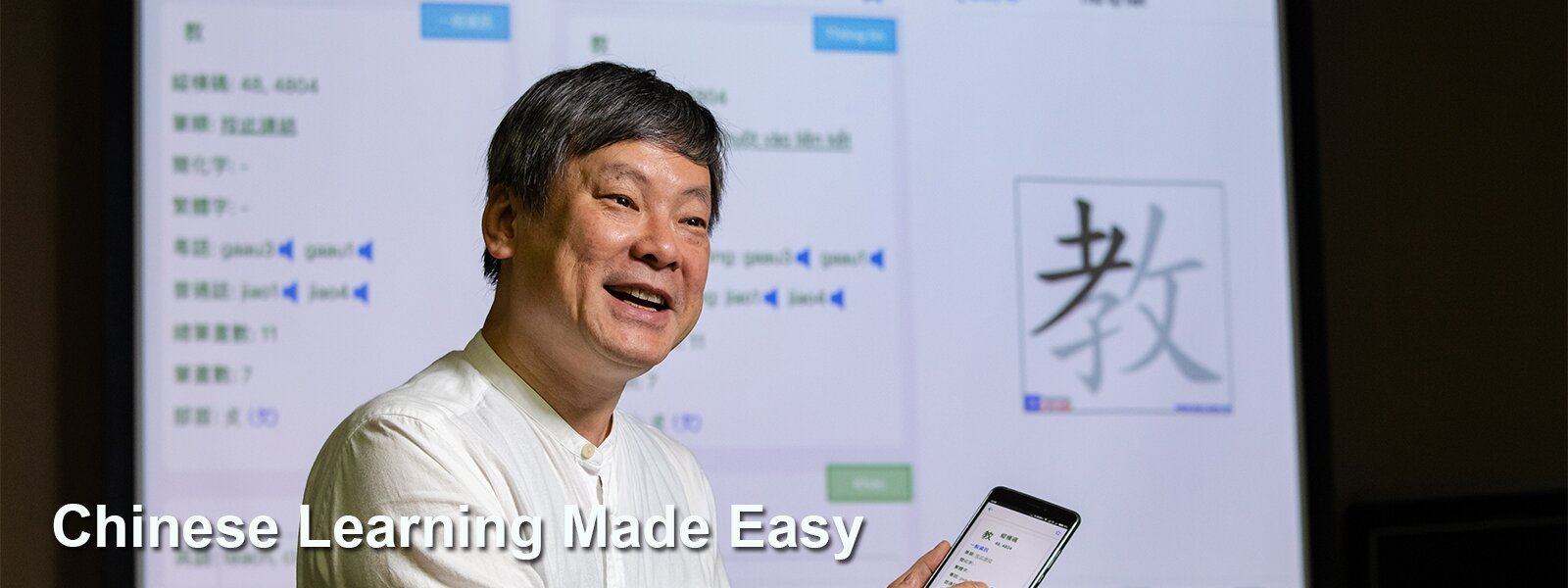 Chinese Learning Made Easy