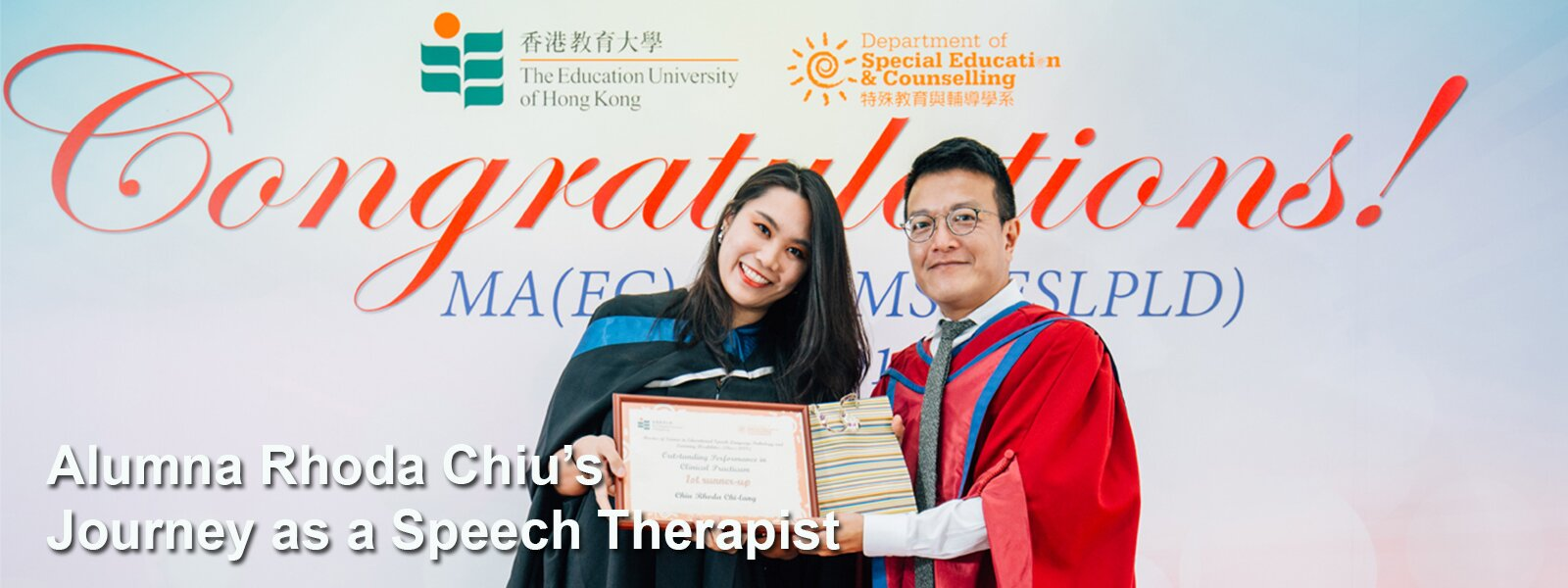 Alumna Rhoda Chiu's Journey as a Speech Therapist