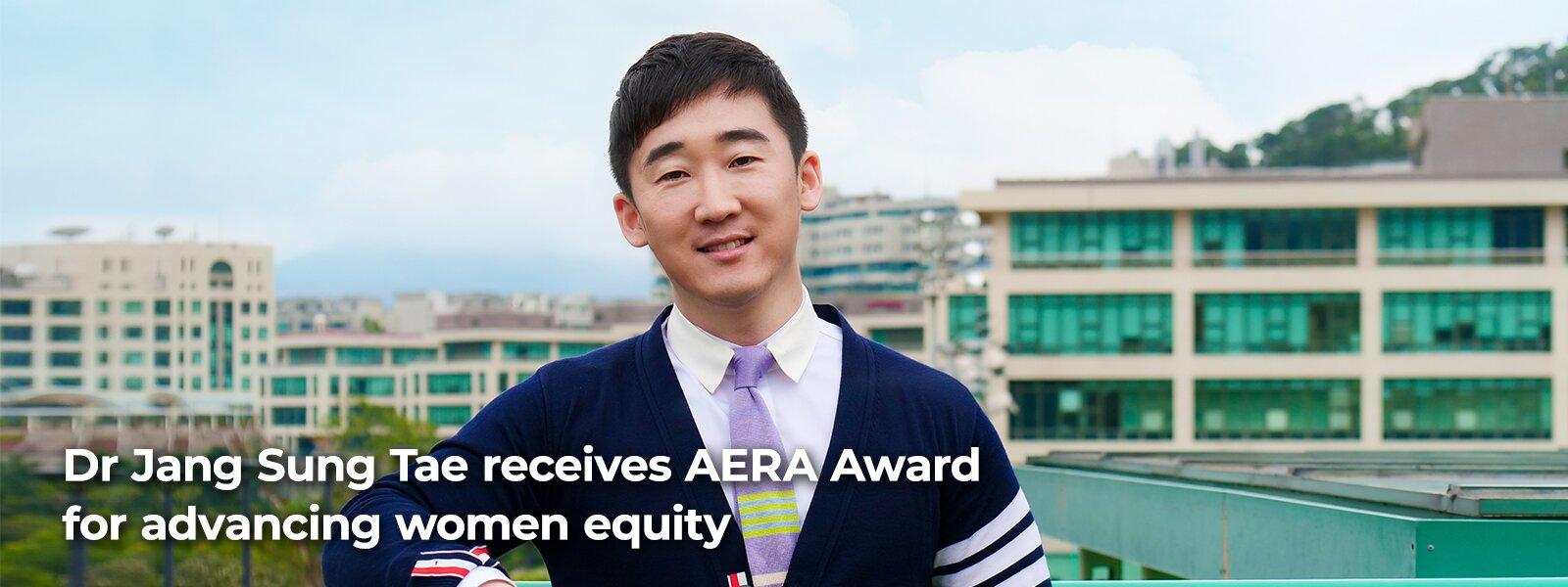 美国教育研究协会表扬张成泰博士 致力争取女性平等