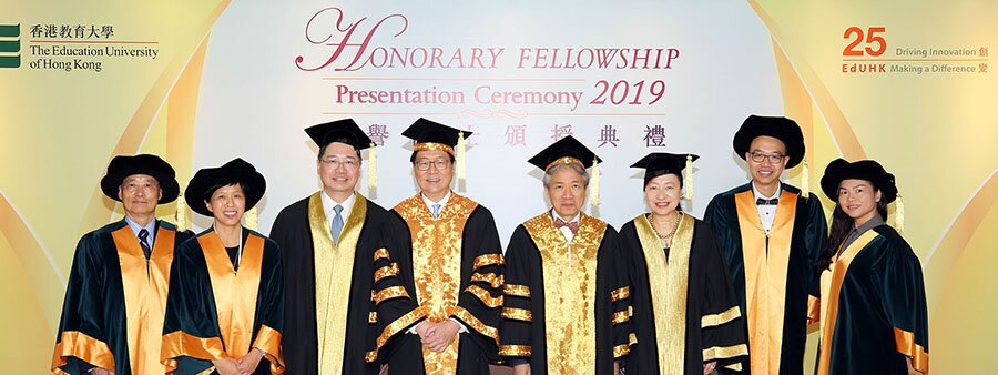 [:en EdUHK Confers Honorary Fellowships on Four Distinguished Individuals  教大颁发荣誉院士衔予四位杰出人士