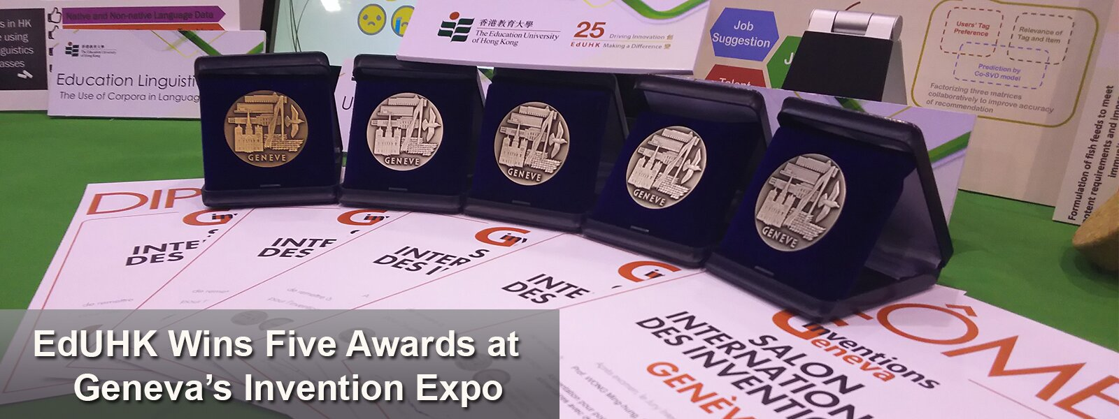 EdUHK Wins Five Awards at the Geneva's Invention Expo