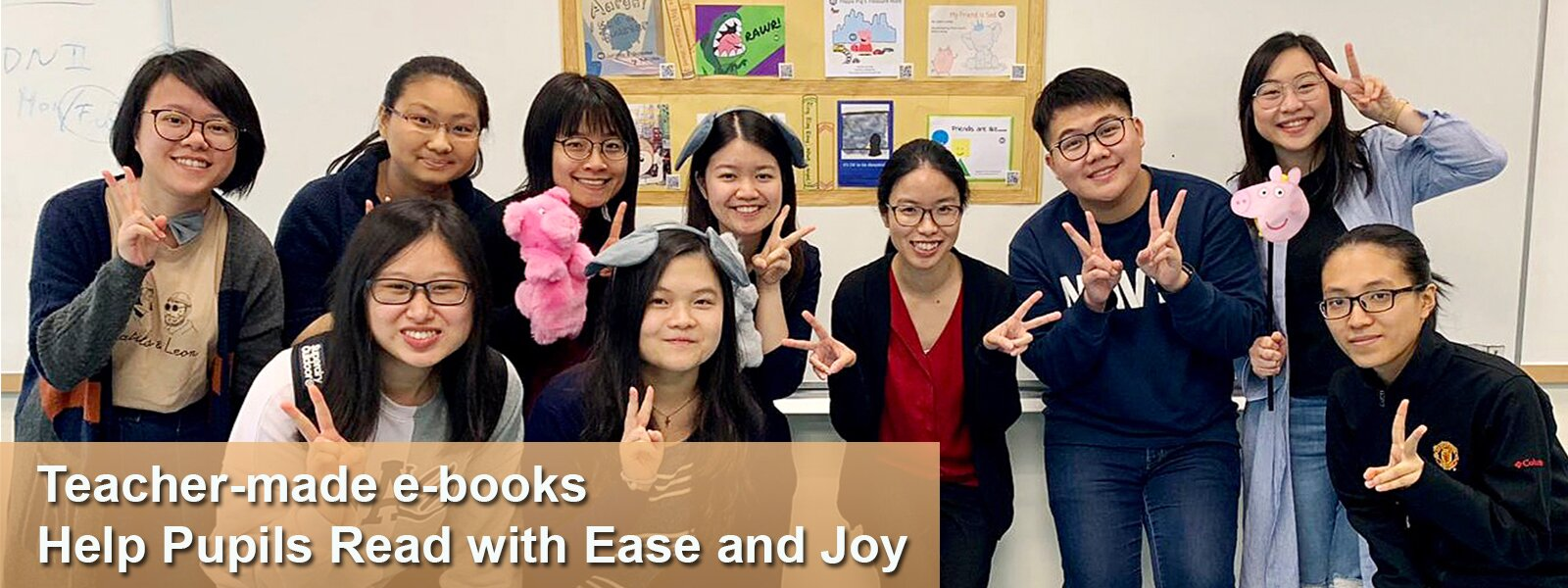 Teacher-made e-books help pupils read with ease and joy