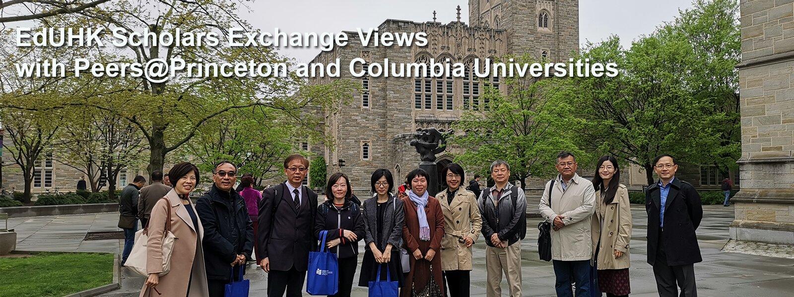 EdUHK Scholars Exchange Views with Peers@Princeton and Columbia Universities