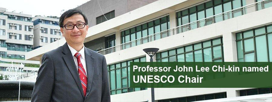 教大再度榮獲「聯合國教科文組織教席」