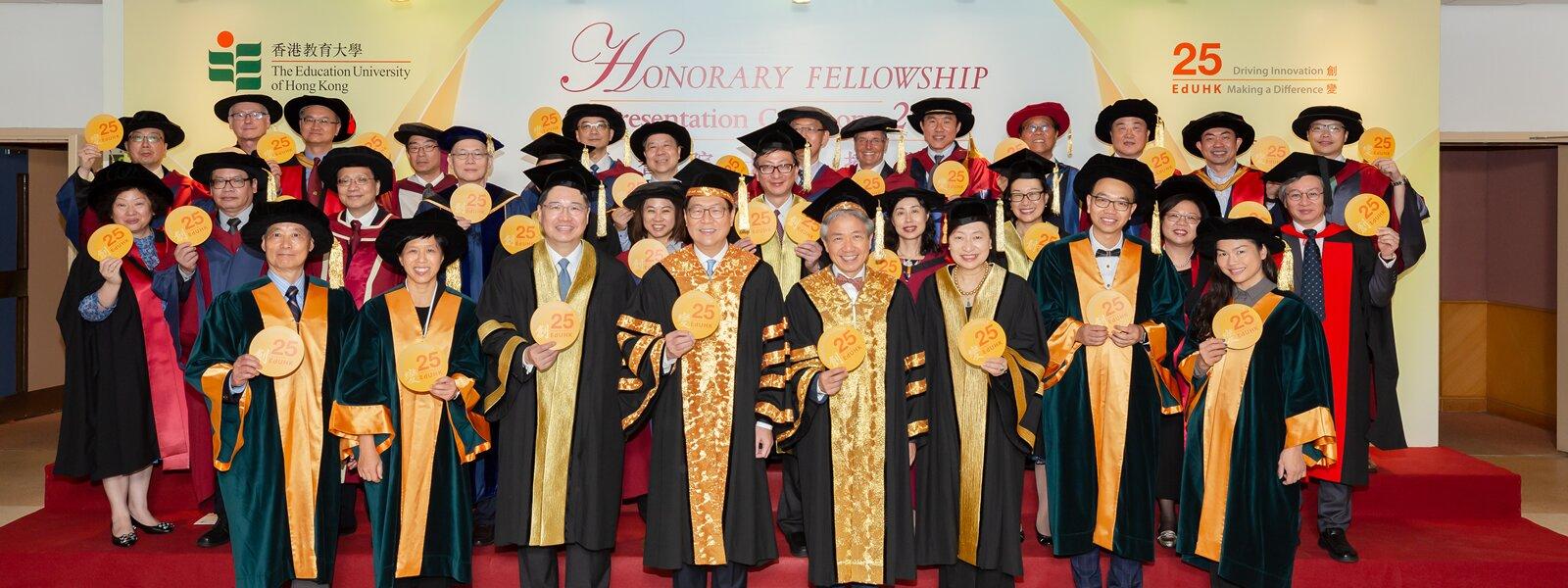 The 11th Honorary Fellowship Presentation Ceremony