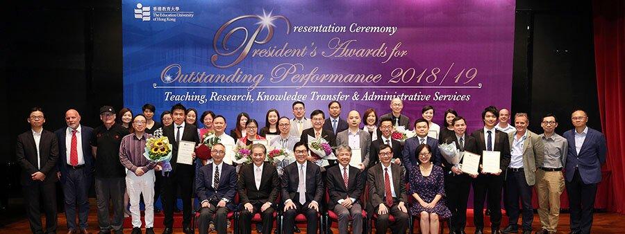 EdUHK President's Awards Honour Outstanding Staff