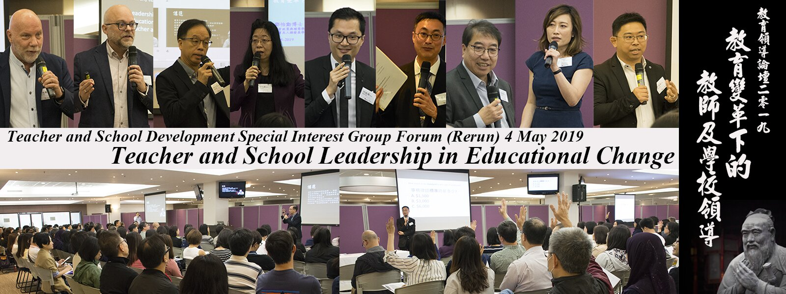 Experts discuss school and teacher leadership in time of educational change
