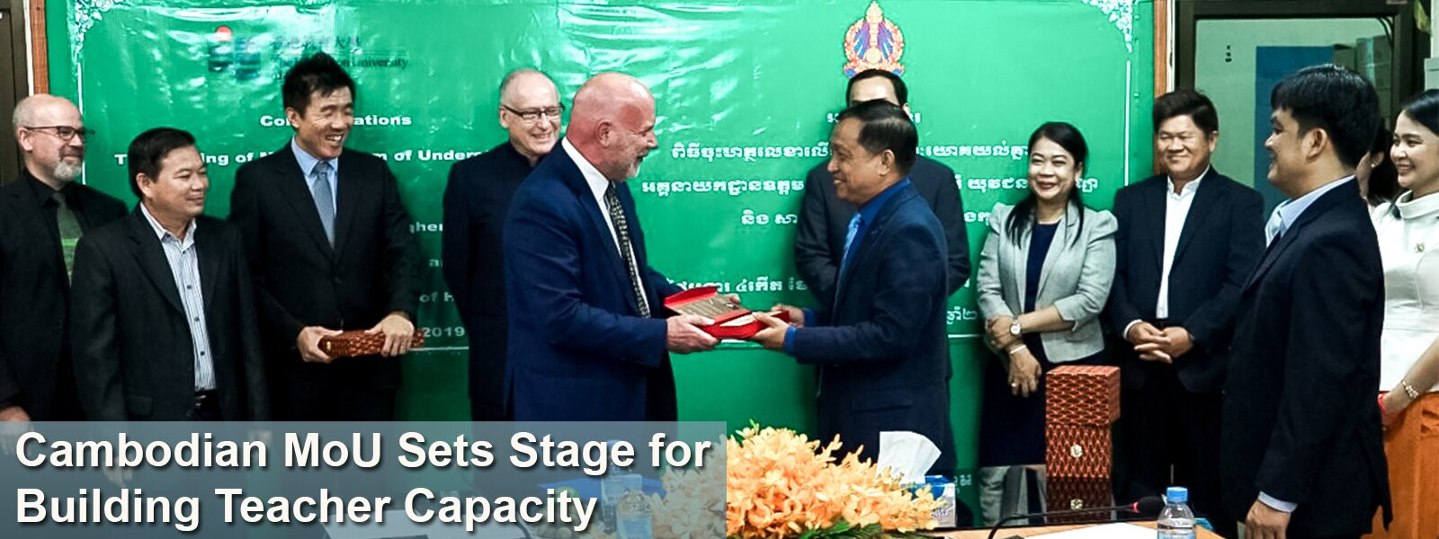 Cambodian MoU Sets Stage for Building Teacher Capacity