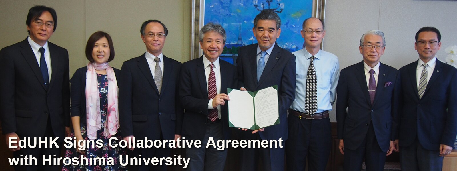 EdUHK Signs Collaborative Agreement with Hiroshima University