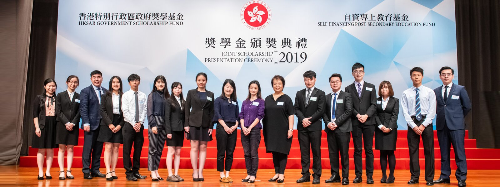 280 EdUHK students receive government scholarships or awards