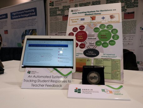 An Automated System for Tracking Student Responses to Teacher Feedback