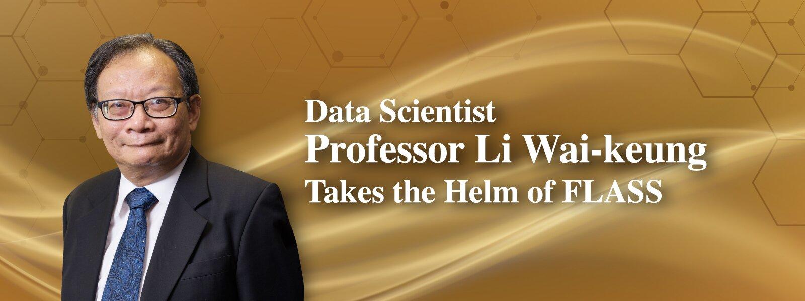 Professor Li Wai-keung