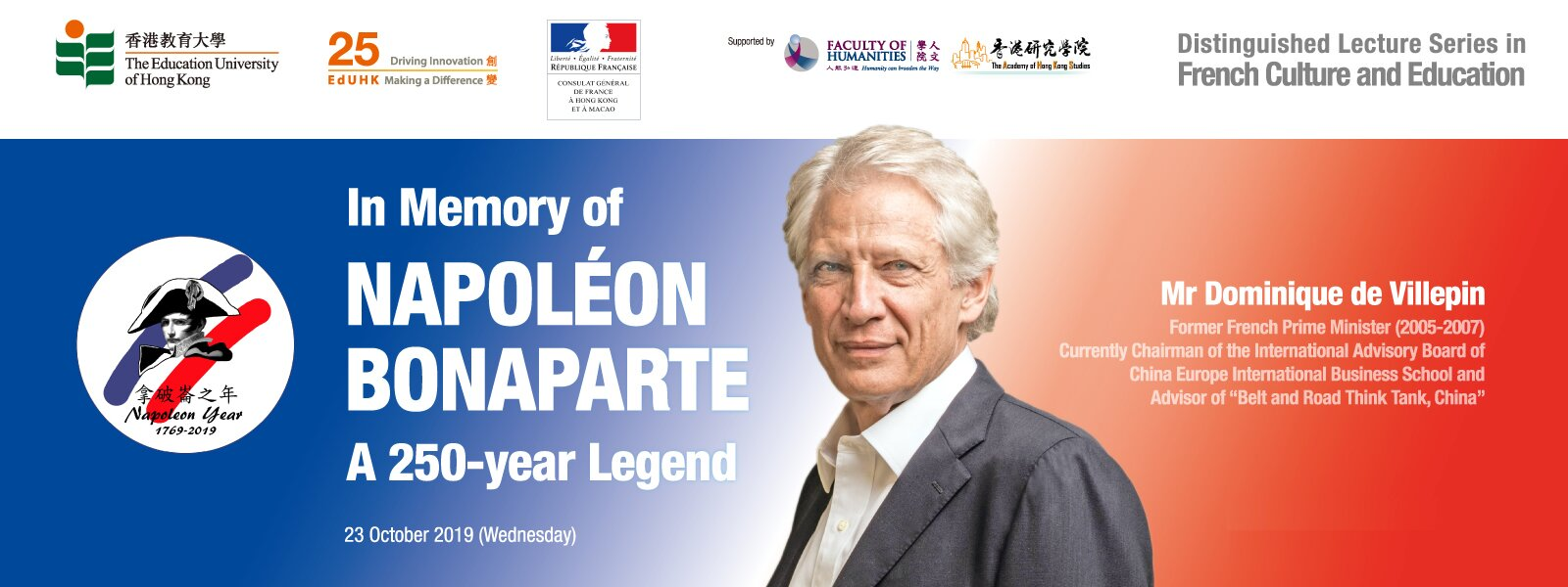 Distinguished Lecture Series in French Culture & Education