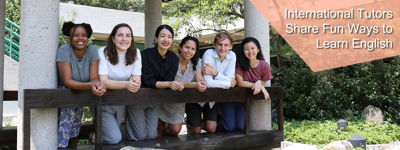 國際導師分享創意學英語