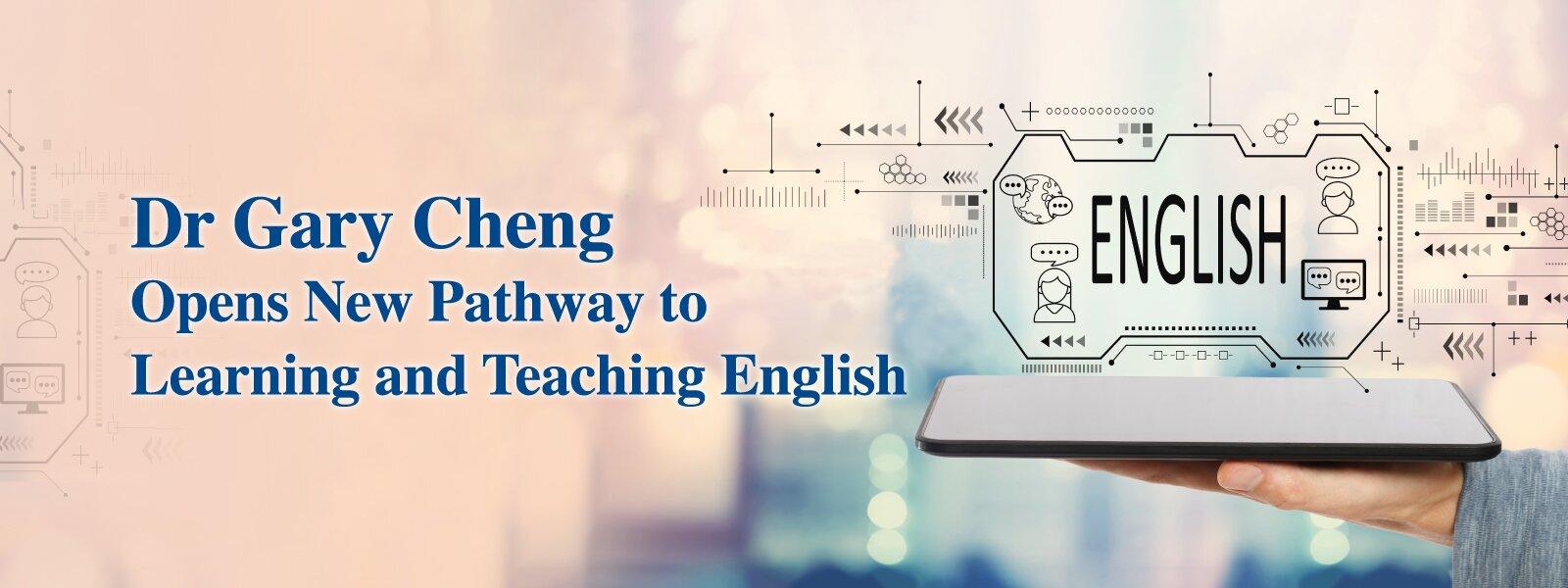 郑国城博士研发网上系统 开拓英语学与教新模式