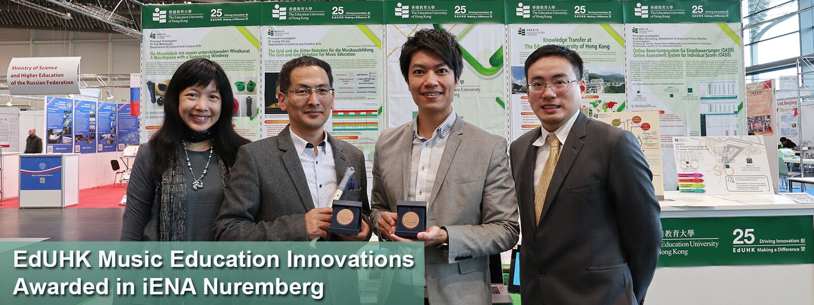 EdUHK Music Education Innovations Awarded in iENA Nuremburg