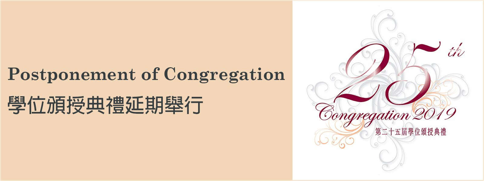 Postponement of Congregation