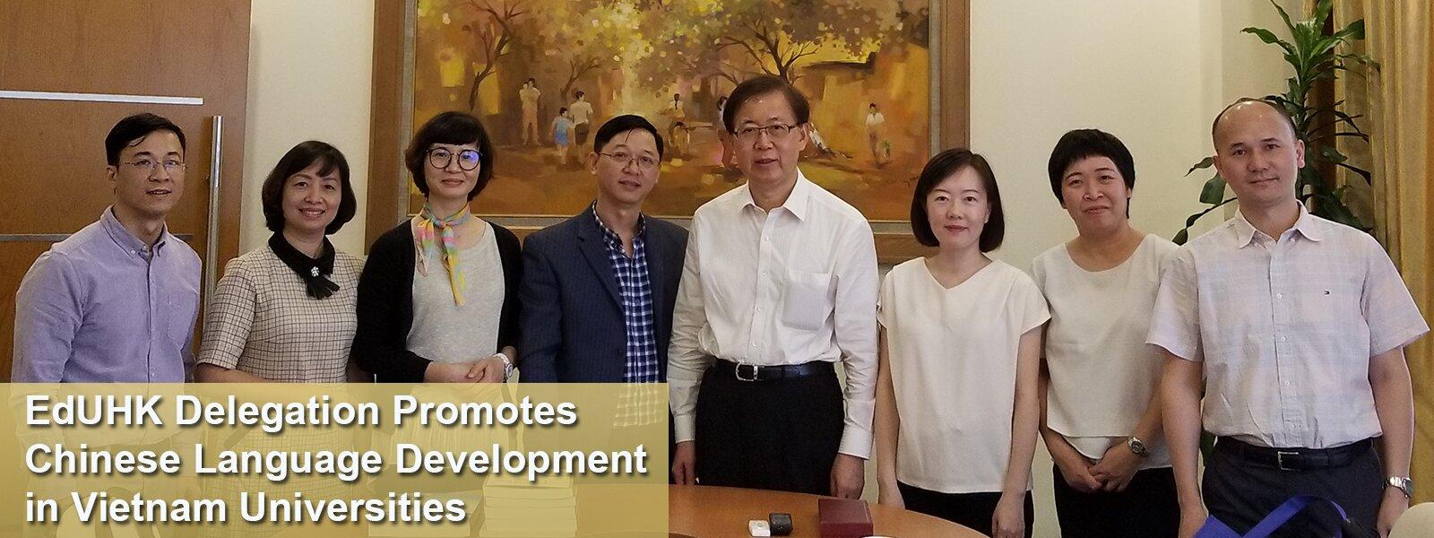 教大代表團訪問越南高校推動漢語教學