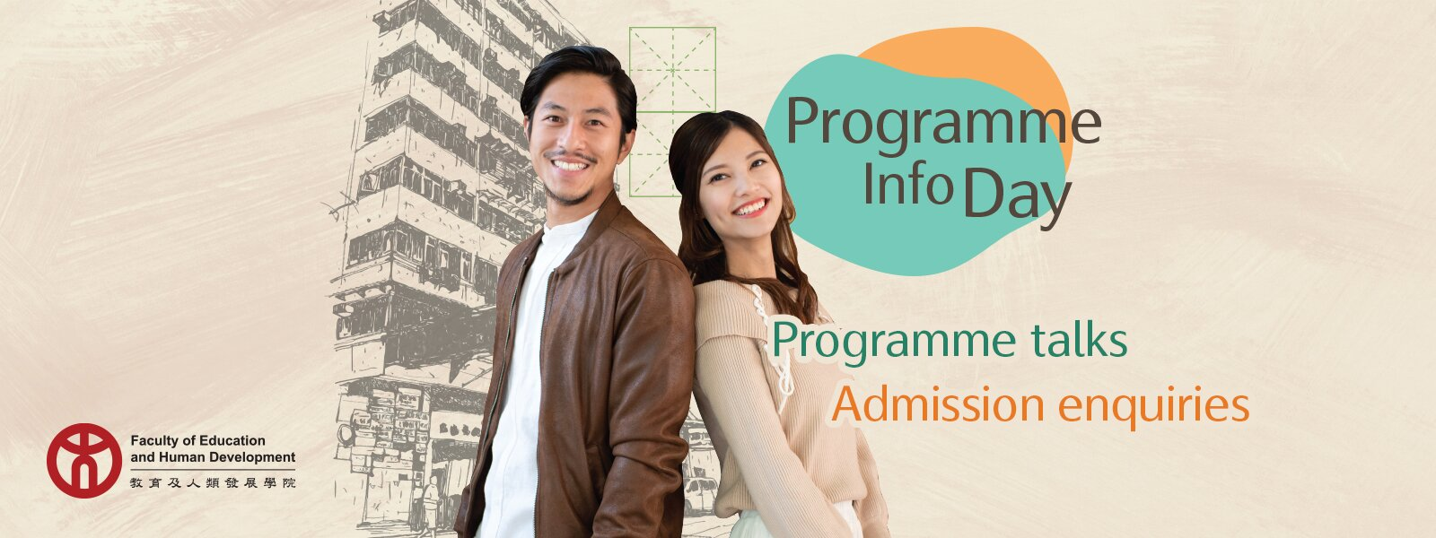 FEHD Information Day