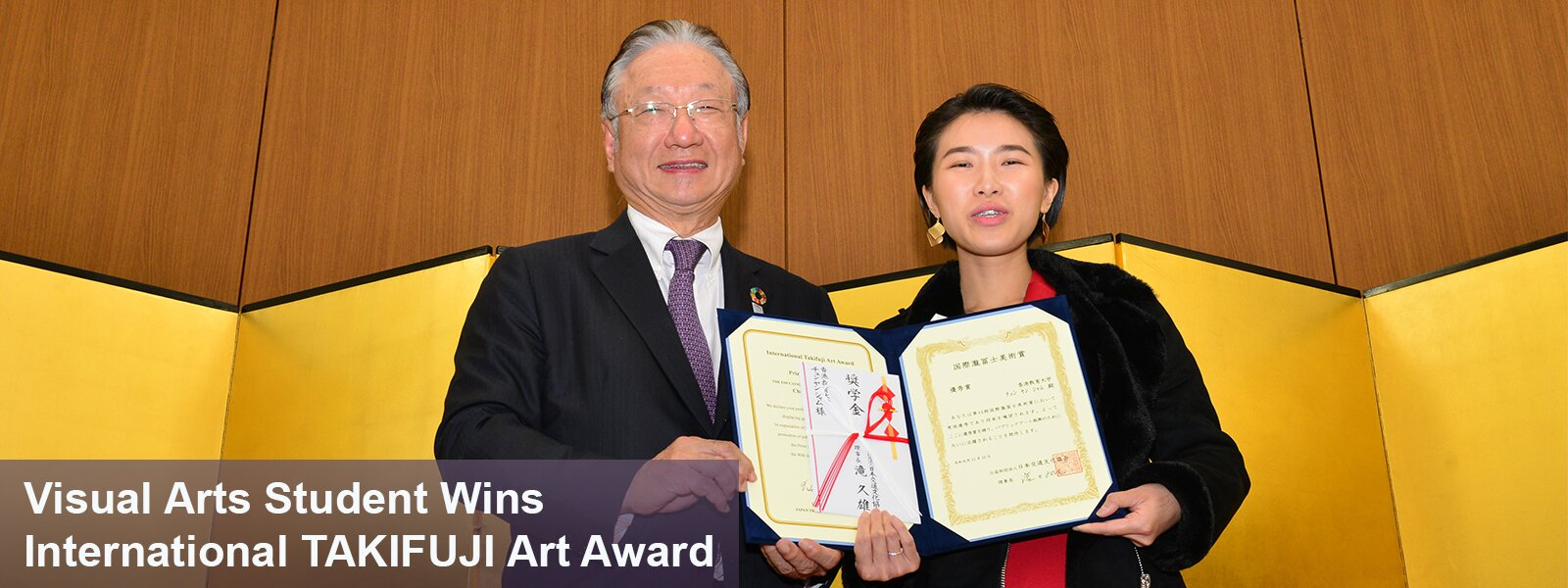 Visual Arts Student Wins International TAKIFUJI Art Award
